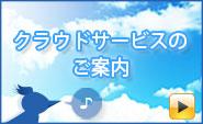 iDATEN(韋駄天)SaaSplats width=